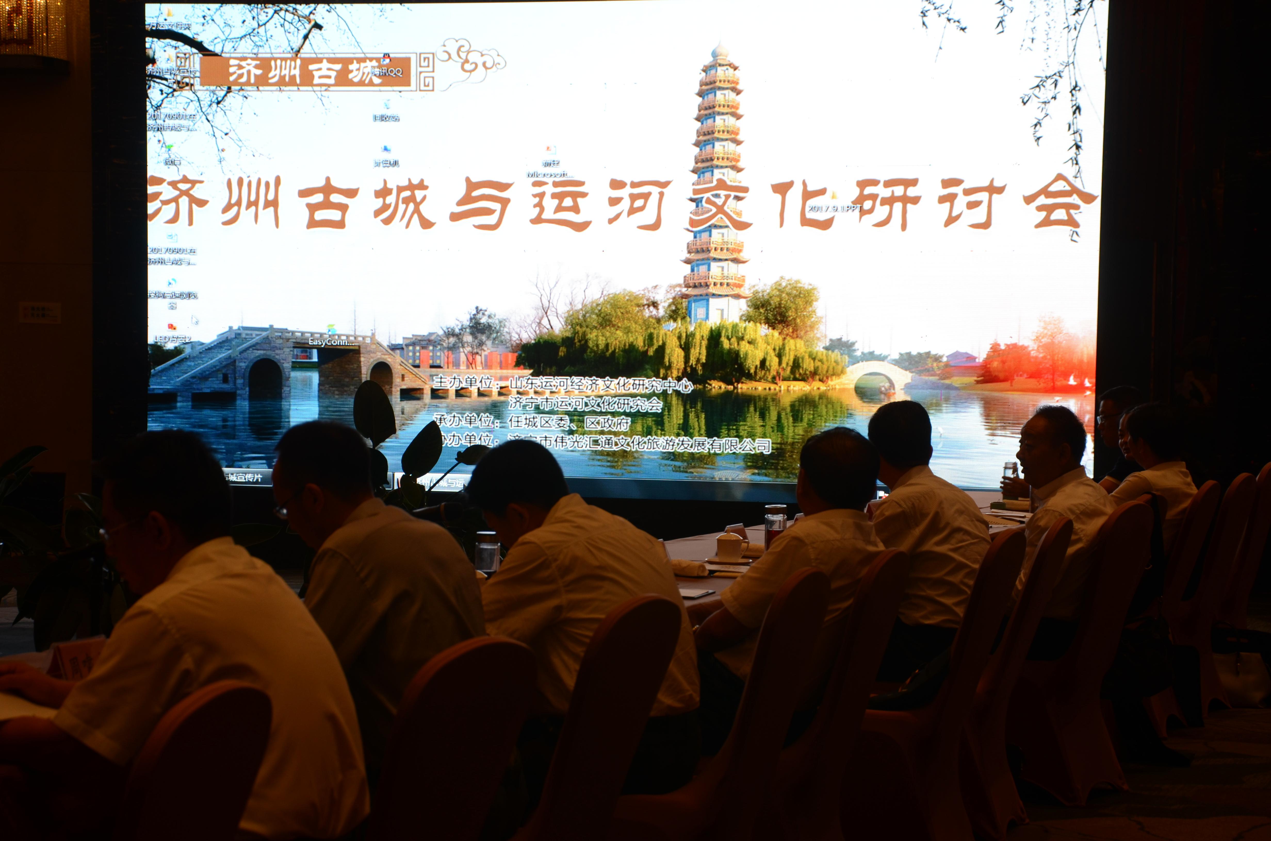 济州古城项目计划年底开工 开启济宁旅游新时代