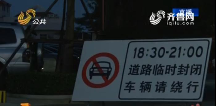真相|青岛临时封路引网络口水战,司机与暴走团吵起来了
