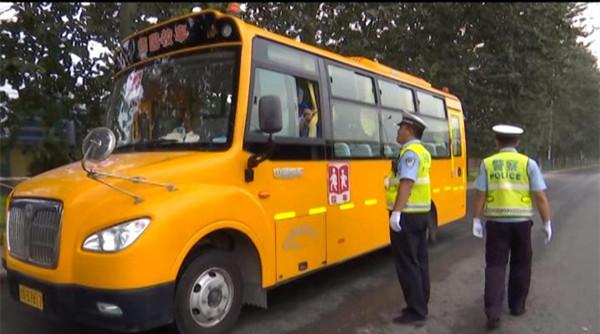 道路安全警钟长鸣!山东发布5起中小学生交通事故典型案例