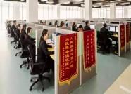 潍坊市民政局与坊子区政府负责人下周接听12345政务服务热线