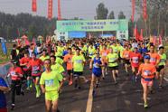 航拍丨2000余名跑步爱好者齐聚滨州 跑出快乐与健康