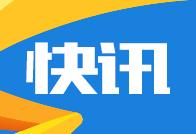 东营广饶一超市煤气泄漏引发爆燃 现场无人员伤亡