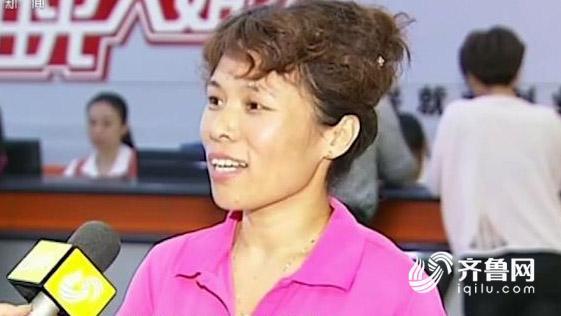 厉害了我的姐!济南家政服务员上了央视《新闻联播》