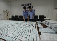 青岛铁路警方捣毁一处制贩假火车票窝点 涉案金额达80万元