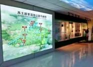 潍坊建成禹王湿地科普馆 提供公益岗位32个