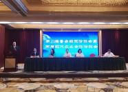两岸现代农业合作洽谈会在潍成功举办 增进两岸交流