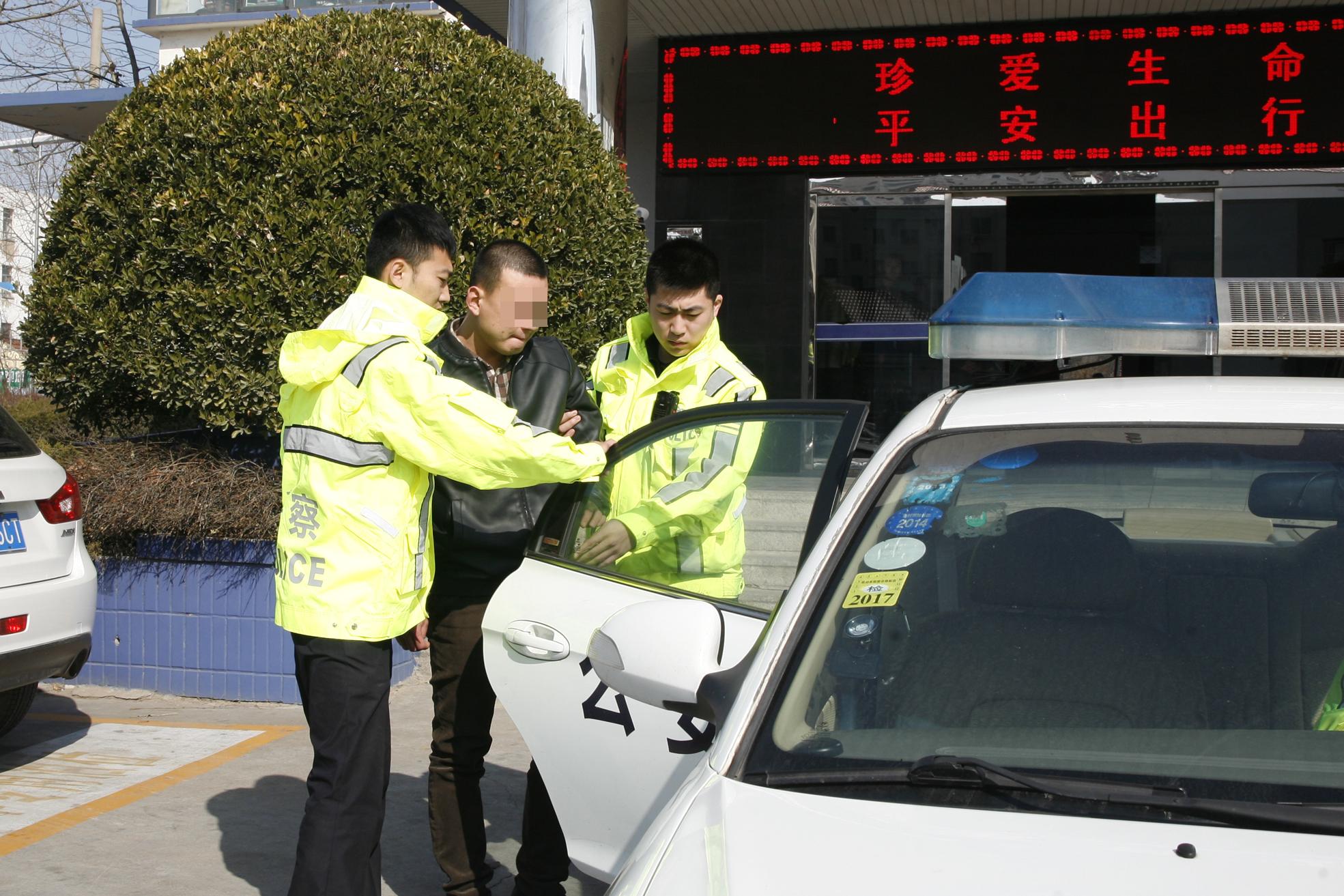 青岛公布今年第四批终生禁驾名单 撞人后趁大雾逃跑上榜
