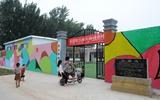 莘县:贫困村里公办幼儿园开学啦!家长们最开心
