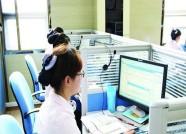 潍坊寒亭7287123热线9月6日正式并入12345政务服务热线