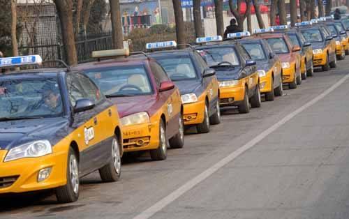 微山交通局印发出租车举报奖励办法 投诉事项属实可获50元奖励