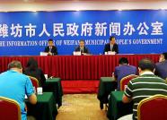 潍坊27座大中型水库总蓄水量突破5亿立方 北部供水水源紧张
