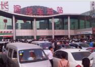 """国庆中秋车票开始预售 济南长途汽车总站推""""双节""""售票窗口"""