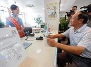 济南成立共享营业厅 市民跑一趟,水气热三件事就全办