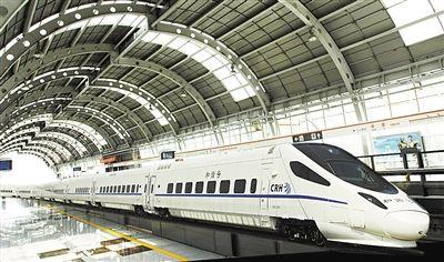 国家高速列车青岛技术创新中心注册成立