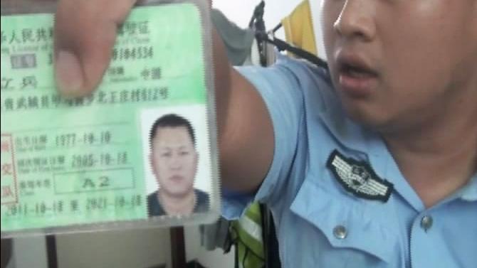 97秒丨男子拿已故工友驾照卖分挣钱 上来就把名字写错了