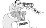 高唐县人民法院出台《书记员业绩考评办法》