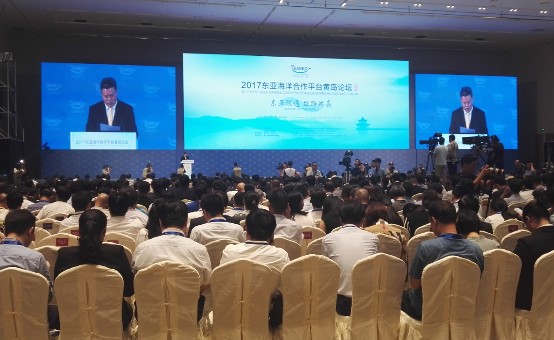 《2017青岛港航发展蓝皮书》发布 助推青岛国际航运中心建设