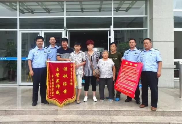 邹城男子肇事逃亡十三年 东躲西藏终落网