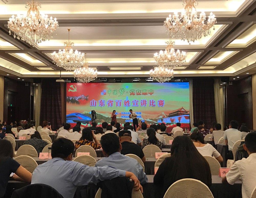 """""""中国梦·党在心中""""山东省百姓宣讲比赛举行"""