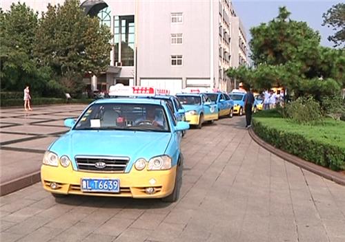 日照火车站设出租车待客区 方便旅客出行