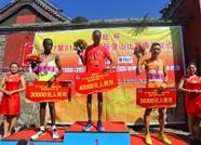第31届泰山国际登山比赛 国际组男女第三名均是中国籍