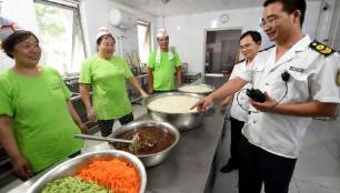 山东食药监通报抽检信息:济宁两单位酱腌菜蔬菜产品不合格