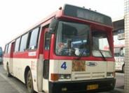 济南公共交通总公司多举措打造廉洁干部队伍