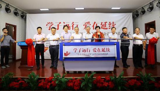 九三学社山东省委为百名贫困大学生父母提供健康体检