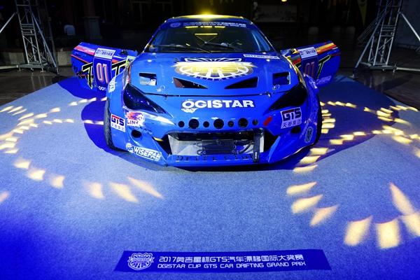 酷炫!2017汽车漂移大奖赛将于11月4日聊城开赛
