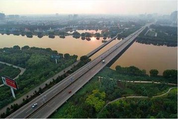 @寿光人,寿光经济开发区被列为省级高新技术开发区