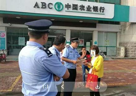 滕州一女子遭遇电信诈骗 警方劝阻挽回9万元