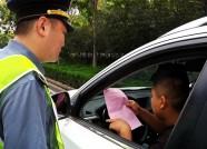 潍坊开展网约车专项整治行动 初次违章罚款5000元