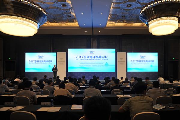 2017东亚海洋高峰论坛青岛举办