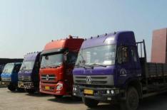 梁山兆鑫货运等2家单位被列入济宁市级安全生产领域联合惩戒对象
