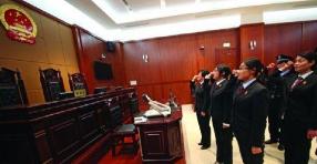 """济宁任城区人民法院公布第二批""""老赖""""名单 共计59人"""