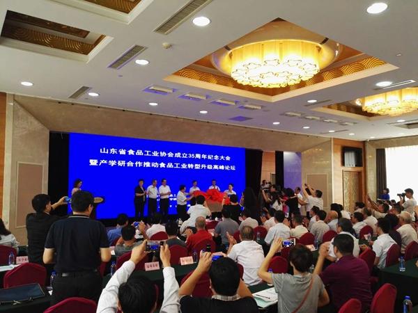山东省产学研推动食品工业转型升级高峰论坛在济南举行