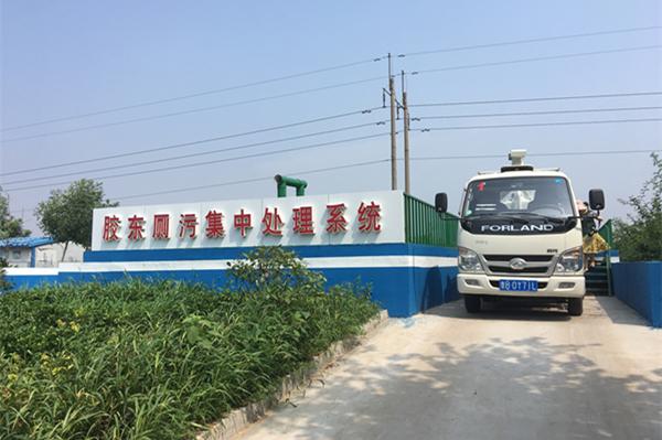 美丽乡村再升级,胶州在青岛率先实现农村无害化卫生厕所全覆盖