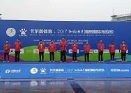 看着海景跑马拉松 2017仙境海岸海阳国际马拉松鸣枪开跑!