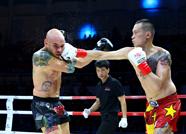 亚洲职业搏击王者征战泰安 上演巅峰对决不眠夜