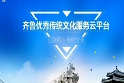 央视新闻联播报道山东文化融合:供给侧改革助文化产业加速跑
