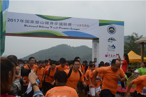 2017年国家登山健身步道联赛(山东·五莲站)成功举办