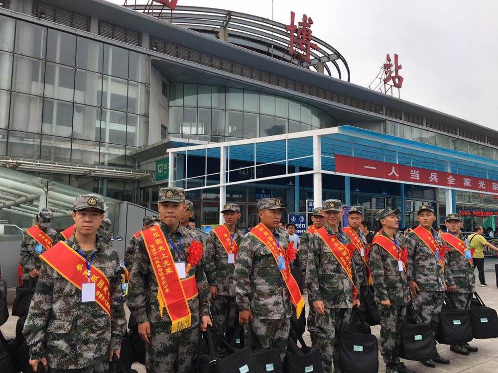 淄博火车站全力做好2017年入伍新兵运输服务