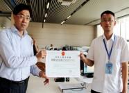 潍坊首个网约车平台获经营许可 规范市场秩序