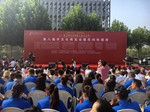 第八届齐文化博览会暨民间收藏展开幕 展出精美文物等上万件