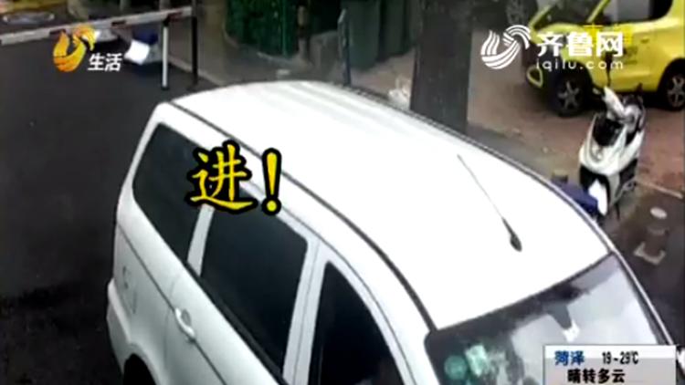 """37秒丨醉酒司机将车直接开进交警队 迫不及待要""""自首""""?"""