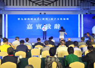 孙子文化论坛滨州开幕 两岸200余专家学者齐聚惠民