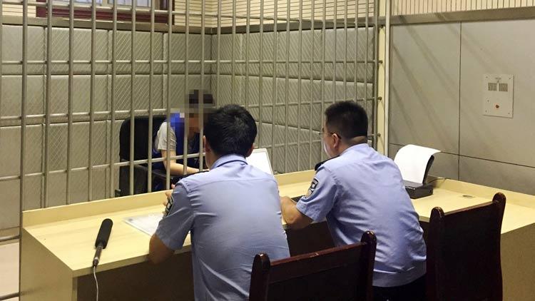 21岁女子谎称刷单诈骗90余大学生180余万元 已被刑事拘留