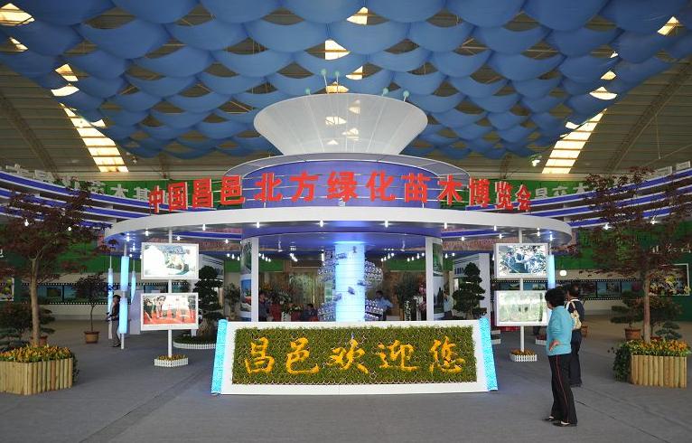 昌邑将21日举行绿博会 近600家企业打造园林花木盛会