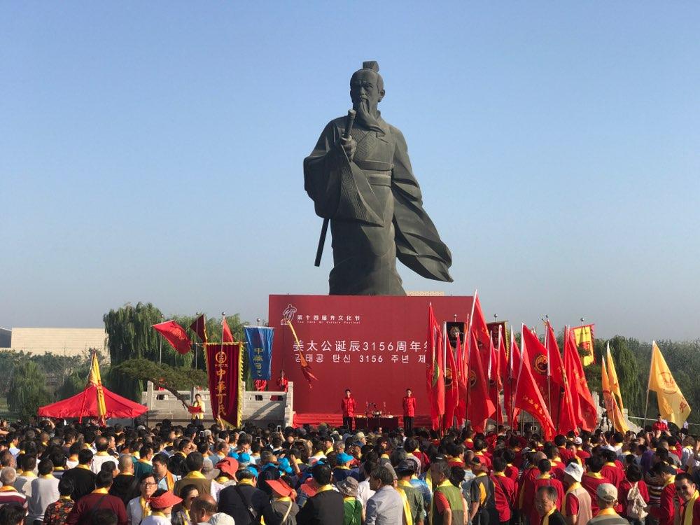 """海内外姜太公后裔宗亲共1500余人临淄""""寻根"""""""