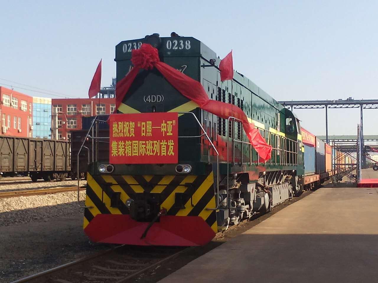 日照开通至中亚集装箱国际班列 每周一班